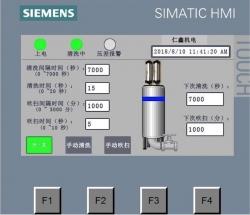 自清洗过滤器PLC 控制面板